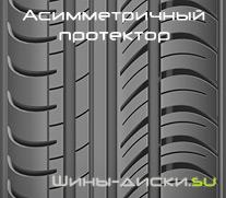 Асимметричный протектор шины