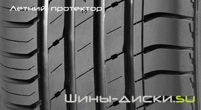 Летний протектор шины