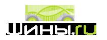 Логотип Шины.ру