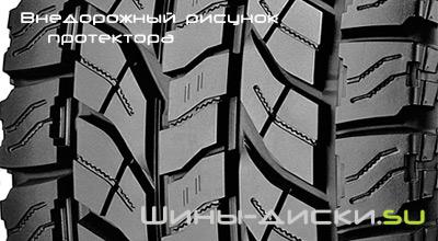 Протектор шин для бездорожья