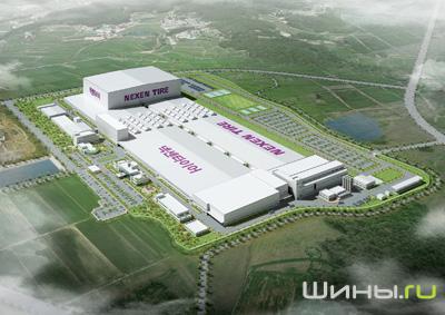 Завод компании шин Nexen