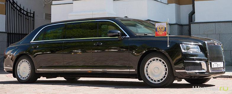 Диски СКАД на президентском лимузине