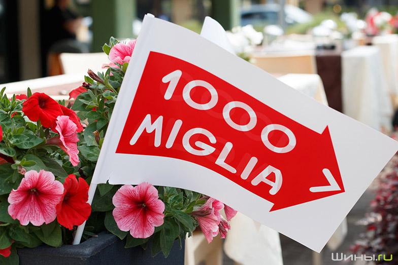 Логотип компании 1000 Miglia