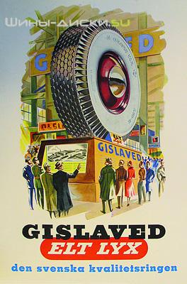Постер Шин Gislaved