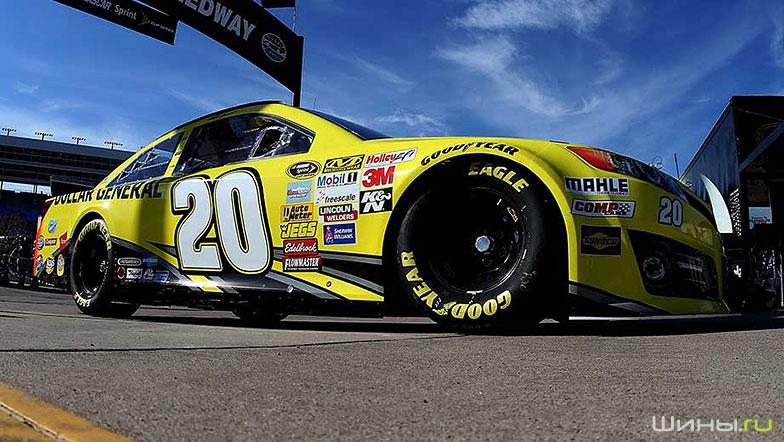 Goodyear — поставщик шин для NASCAR