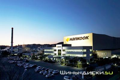 Головной офис Hankook