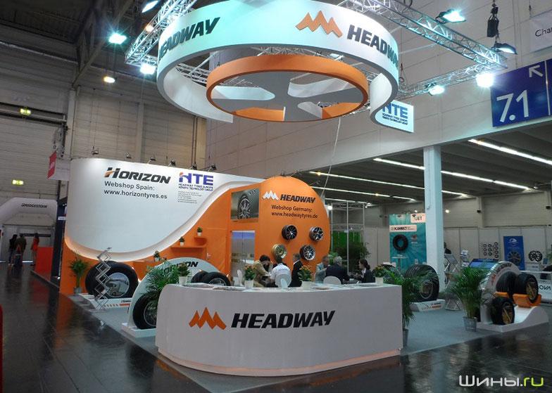 Выставочный стенд Headway