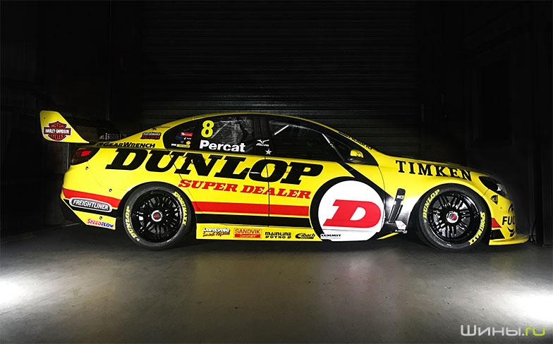 Шины Dunlop на автомобиле