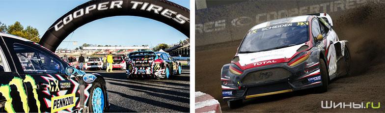 Cooper Tire спонсирует FIA World Rallycross
