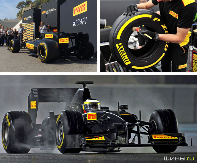 Шины Pirelli в Формуле-1