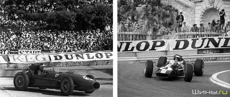 Dunlop Tires на чемпионате Формула-1