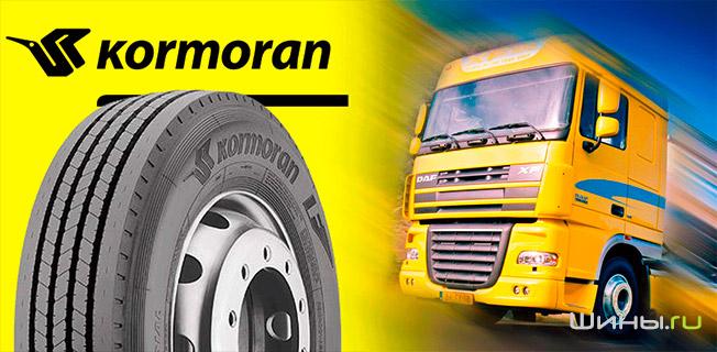 Компания Kormoran