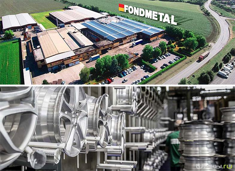Завод по производству дисков Fondmetal