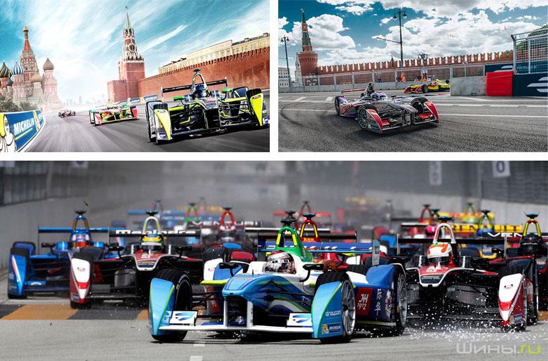 Шины «Мишлен» на чемпионате Формула Е у стен Кремля