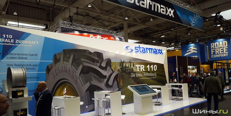 Starmaxx на Agritechnika Hannover