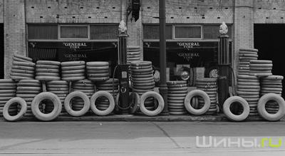 Цех по производству резины General Tire