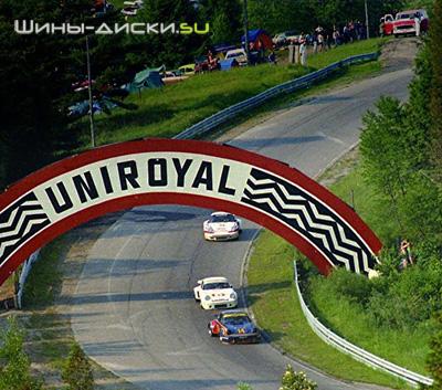 Автошины Uniroyal tyres