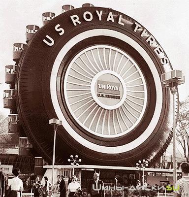 История компании Uniroyal