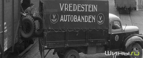 Автошины Vredenstein