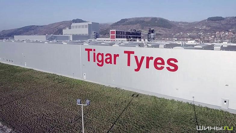 Завод Tigar