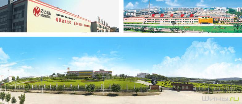 Заводы по производству шин компании South China Tire & Rubber Co., Ltd