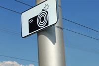 Новые камеры на МКАД