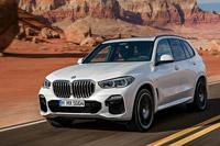 BMW X5 G05 2019