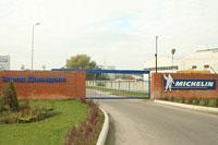 Завод Мишлен в Давыдово